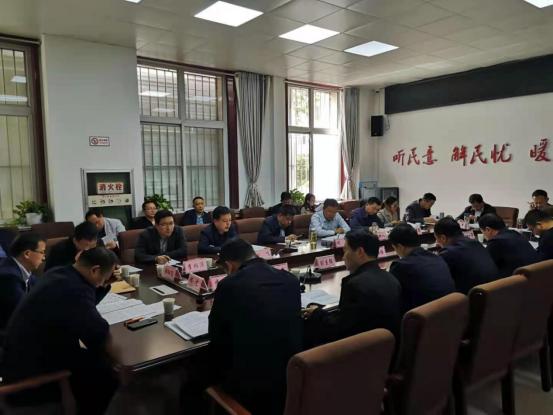榆林市召开集中治理专项工作推进会
