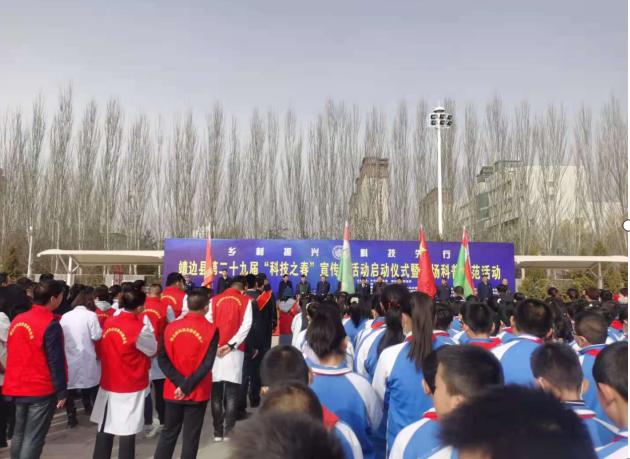 靖边县信访局深入社区、乡镇开展信访工作宣传